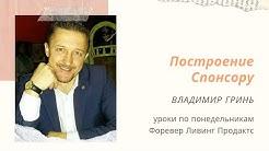 Владимир гринь история бренда gucci