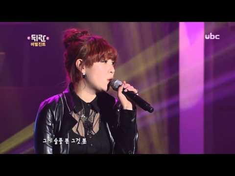 130228 Verbal Jint feat. Kang Min Hee of Miss $ Good Start @ 열린예술무대 뒤란