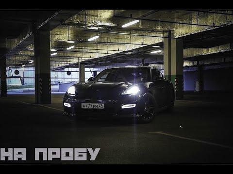 На Пробу, 6серия!  Porsche Panamera Turbo S