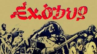 Bob Marley - Punky Reggae Party (Long Version)