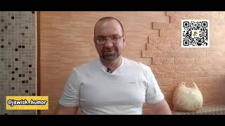 Одесский юмор #ЕврейскийЮмор #ОдесскийАнекдот #ЕврейскийАнекдот #Одесса