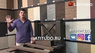 видео Ограждение террасы дома доской из древесно-полимерного композита.