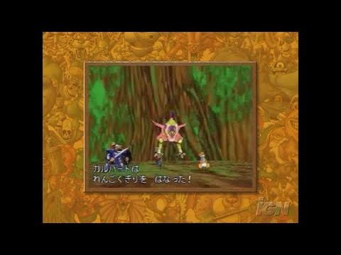 Dragon Quest Monsters: Joker Nintendo DS Trailer -