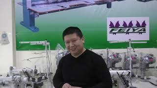 Швейное оборудование и запчасти Рынок Мадина Бишкек февраль 2019