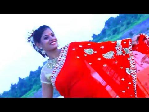 E Tor Lal Sarir Jholoke # New Khortha Video HD 2017