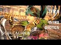 SOULCALIBUR VI - ALL TIRA'S INTRO & QUOTES WITH MOST CHARACTERS
