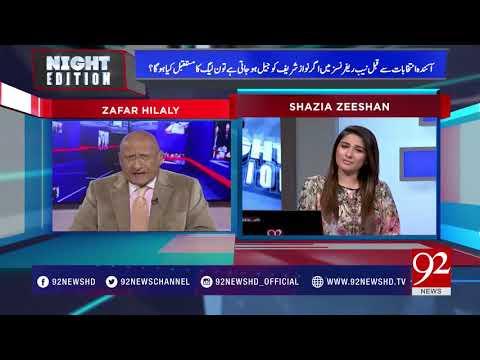 Is Nawaz Sharif Going To Jail ???