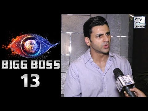 Vivek Dahiya's Shocking Reaction On Bigg Boss 13 | Exclusive