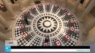 أعمال منسية للفرنسي روبرت دوانو ترى النور من جديد في قصر فيرساي