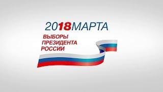 """Урок патриотизма """"Что такое выборы"""""""