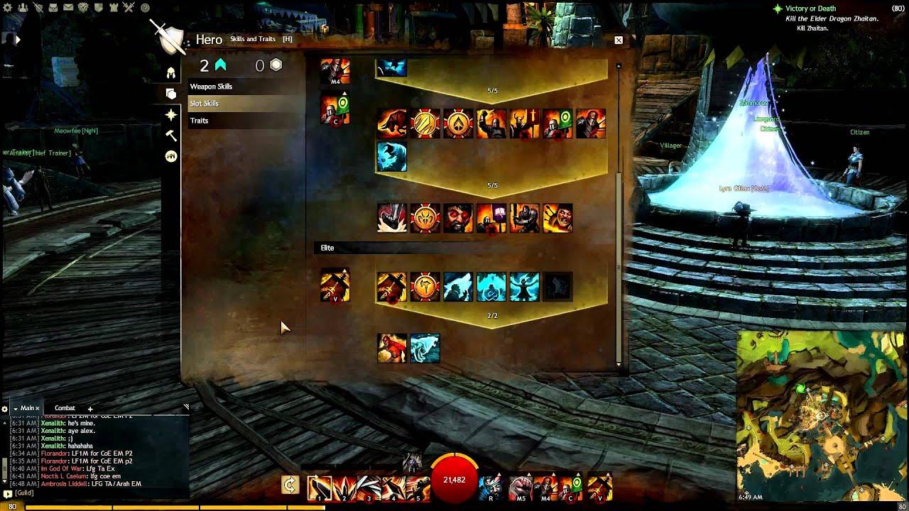 Guild wars 2 builds warrior pve