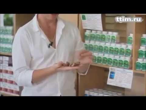 Камин чан Имбирь Тайская медицина