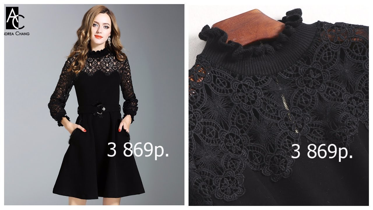Интересное платье с богатым кружевом - Одежда с AliExpress - YouTube