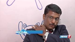 Muscle Pain: Causes and Treatments | Doctor Naanga Eppadi Irukanum