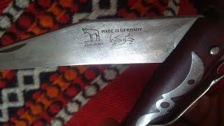 سكين اوكابي ألماني وارد خوجة | German okapi knife