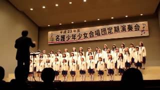 Burro Matti(ブーロマティ) 兵庫稲美少年少女合唱団