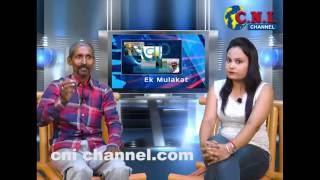 Ek Mulakat with  Uday Bhan