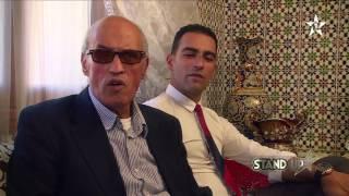 StandUp - Al Aoula TV – جوهري بدر الدين - Prime 1