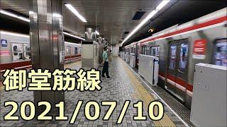 【御堂筋線工事レポ14】新大阪駅ほか ホームドア設置工事 2021/07/10