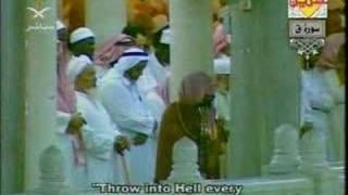 Surah Qaf- Sheikh Abdul Rahaman Al Sudais W/translation