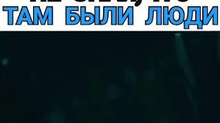 12 Футов глубины. трейлер на русском.