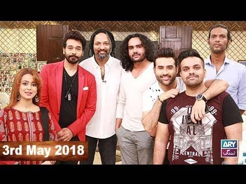Salam Zindagi With Faysal Qureshi - 3rd May 2018 -  Ary Zindagi