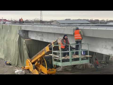 РИА Мелитополь: Мост