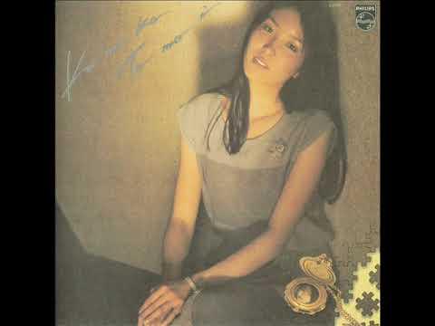 友井久美子「夜のシーサイド・パーク」[1980]