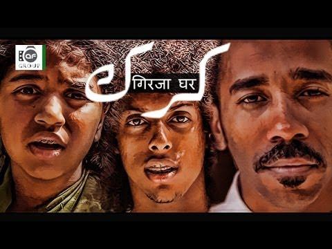فيلم سعودي قصير : كرك   A ٍSaudi Short Film : Karak