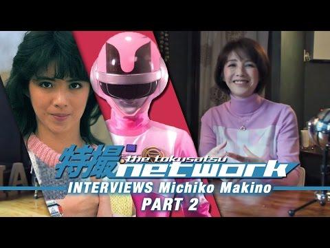 Michiko Makino (Bioman) Interview  牧野美千子(超電子バイオマン)インタビュー  Part 2