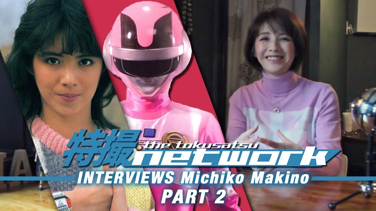 牧野美千子 Michiko Makino (Bioman) Interview 牧野美千子(超電子バイオマン)インタビュー Part 2