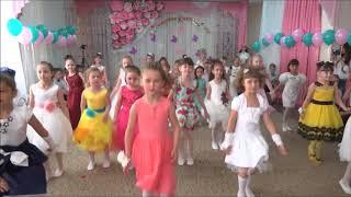 Выпускной в детском саду Общий танец