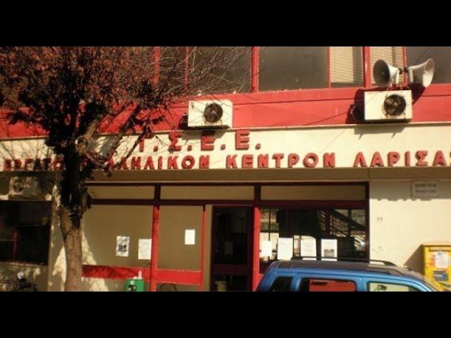 ΤΕΡΜΑ ΠΙΑ ΣΤΑ ΨΕΜΑΤΑ, ΜΟΝΟ ΑΛΗΘΕΙΕΣ || VIDEOSPOT No3