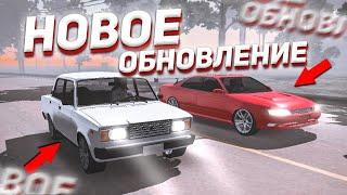 НОВОЕ ОБНОВЛЕНИЕ В Car parking multiplayer ! ВАЗ 2107,MARK 2 НОВЫЕ ФИШКИ