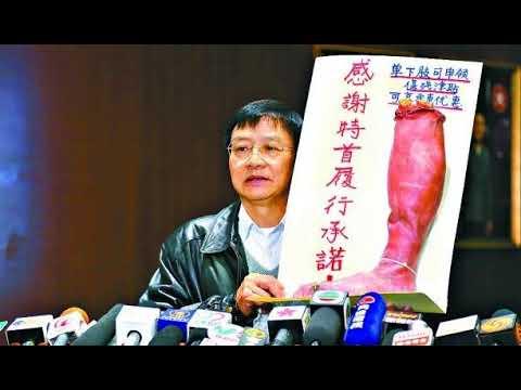 上海仔爆料一周主流傳媒冷待因由大揭秘/黃毓民會否打破沉默?