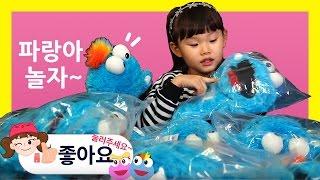 파랑이의 분신술!! 우주에서 찾아 온 파랑이 친구들! 어떻게 만날 수 있을까요? 장난감 놀이 LimeTube & Toy 라임튜브