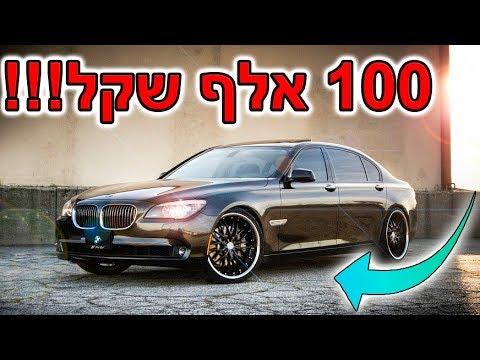 10 מכוניות שיגרמו לכם להראות עשירים