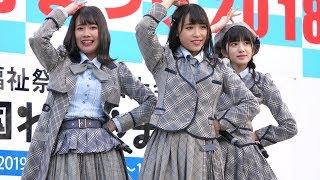 AKB48 Team 8 WBSラジオまつり2018 1.ヘビーローテーション 2.大声ダイヤモンド 3.LOVE TRIP 4.夢へのルート 5.47の素敵な街へ 6.恋する充電プリウス 2018/11/23...