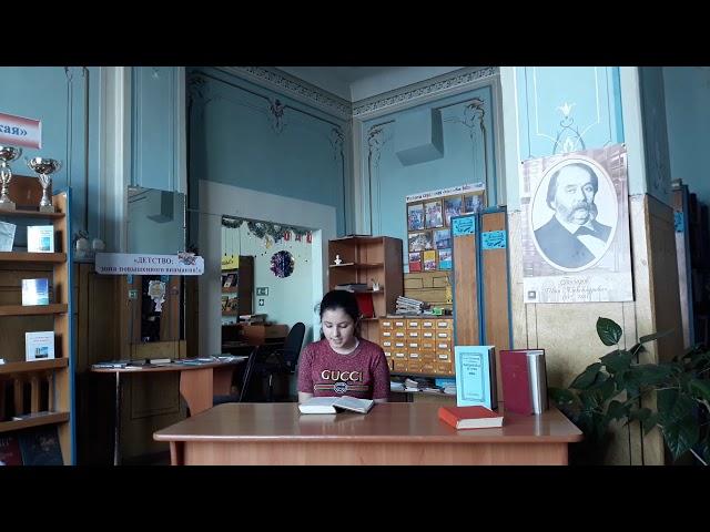 Изображение предпросмотра прочтения – АльвинаВартанян читает произведение «Обломов» И.А.Гончарова