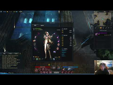 Lost ark CBT#2. Stat system explained