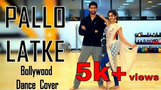 Pallo Latke | Shaadi Mein Zaroor Aana | Bollywood Dance Choreography