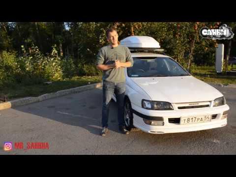 Toyota Caldina ET 196 V) Неубиваемый помощник из Японии! ИЗВЕСТНАЯ и ЯПОНСКАЯ!