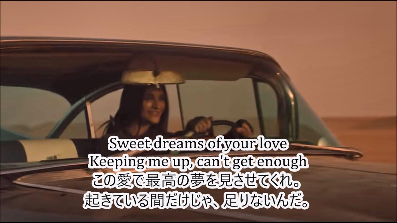 洋楽 和訳 Alan Walker & Imanbek - Sweet Dreams