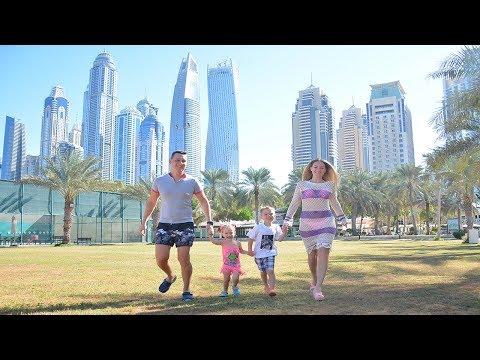Летим в Дубай с маленькими детьми. Первое впечатление о Дубае.