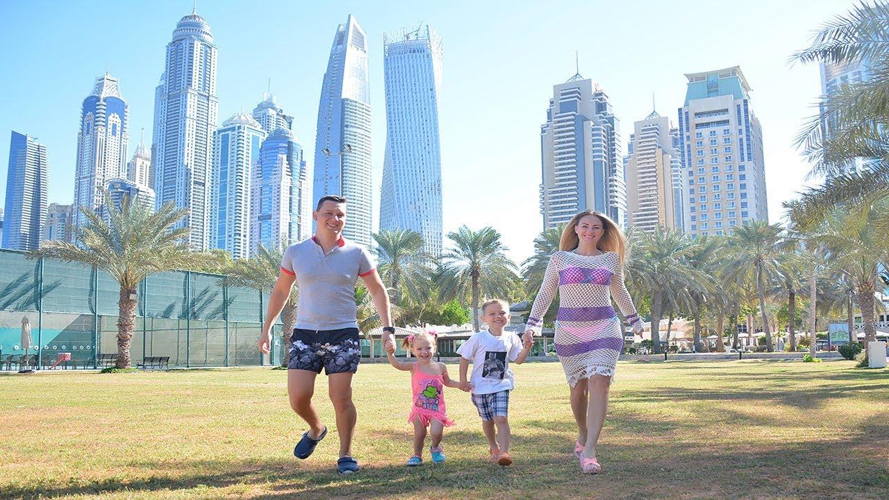 Дубай отдых с детьми отзывы дом в дубае интерьер