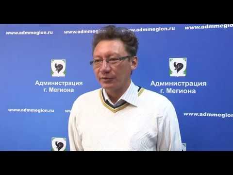 Алексей Самцов - главный инженер МУП