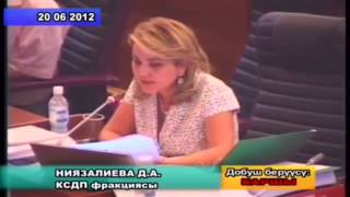 Садыр Жапаров архив