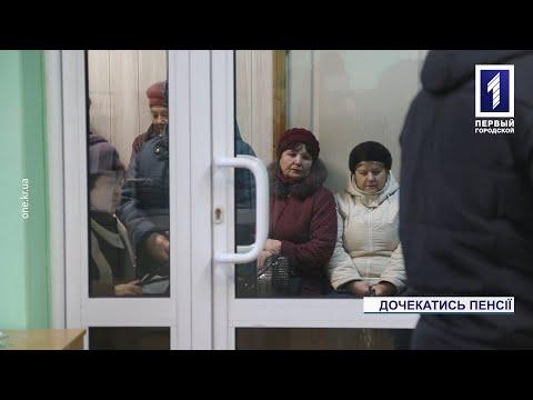 Як зміниться пенсійний вік для жінок в Україні?