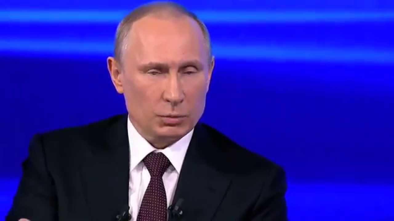 Путин Киеву