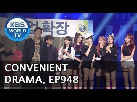 Convenient Drama I 편안한 드라마 [Gag Concert / 2018.05.19]
